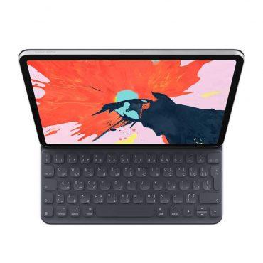 لوحة مفاتيح ذكية أصلية دفتر لآيباد Pro مقاس 11 إنش من Apple