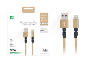 كابل AMAZINGTHING - AT POWER MAX+ LIGHTNING TO USB-A CABLE 1.1M - ذهبي