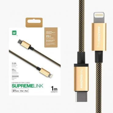 كابل AMAZINGTHING - AT SUPREMELINK MFI LIGHTNING TO USB C POWER MAX CABLE 1M - ذهبي