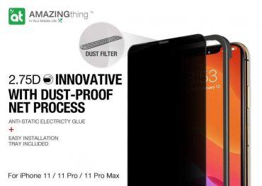 "شاشة حماية AMAZINGTHING - AT IPHONE 11 6.1"" 0.3M 2.75D MATTE PRIVACY EX-BUL DUST F GLASS - أسود"