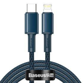 كابل Baseus High Density Braided Fast Charging Data Cable Type-C to iP PD 20W 2m الأزرق