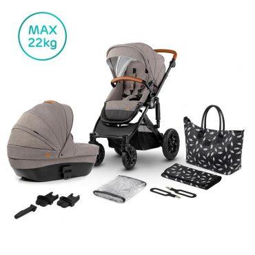Kinderkraft عربة PRIME 2020 with accessoriess 2in1 beige + mommy bag