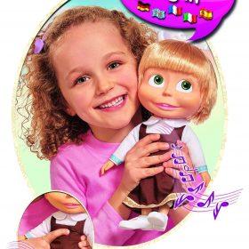 لعبة دمية الأسد 30 سم SIMBA - Masha Singing Doll