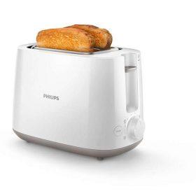 PHILIPS DAILY COLLECTION TOASTER - آلة تحميص الخبز