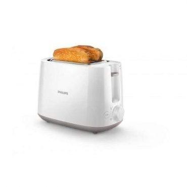 PHILIPS HD2581 TOASTER BUN WARMER فيليبس محمصة خبز