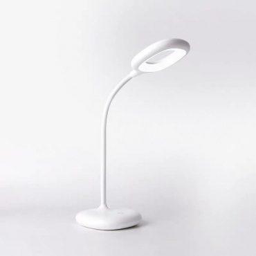 مصباح المكتب Xiaomi youpin velev eye protection lamp D01  ابيض