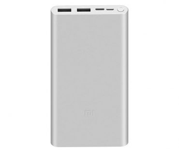 باور بانك Xiaomi Mi Power Bank 3 - شاومي 10000mAh - فضي