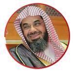 سعود الشريم